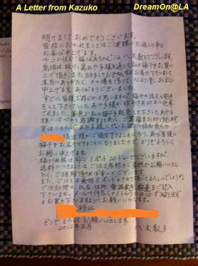 Kazuko Letter b
