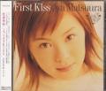 First Kiss/松浦亜弥