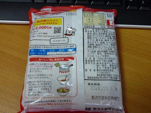 20110301_P1060752_R.jpg