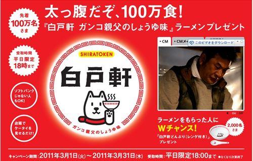 20110301_001無題_R