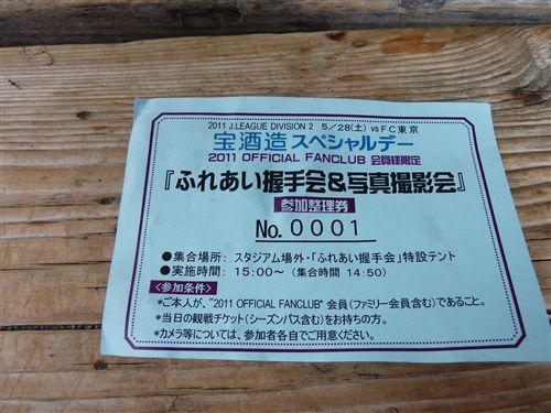 20110528_P1070897_R.jpg