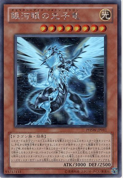 card100001858_1.jpg