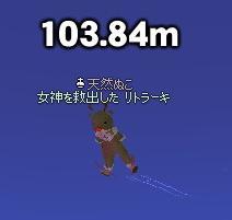 101216_4.jpg