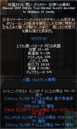 110105_5.jpg