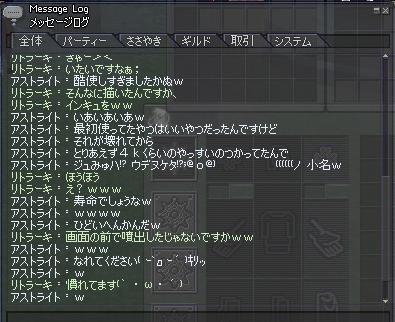 110124_1.jpg
