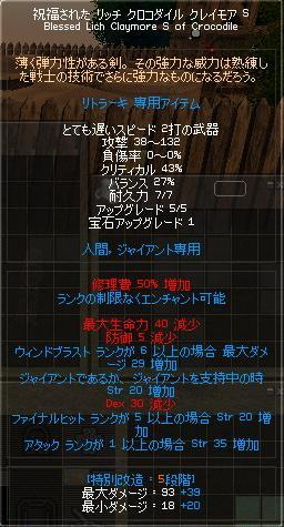 110305_10.jpg