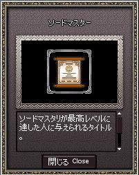 110305_11.jpg