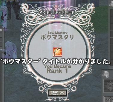 110305_12.jpg