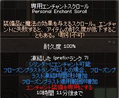 110305_4.jpg