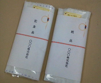 201203301808000.jpg