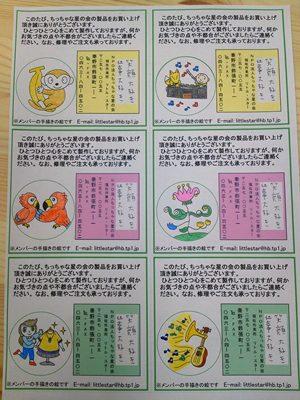 NEC_0609-1.jpg