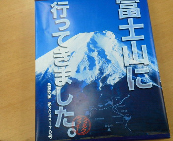 NEC_0737.jpg