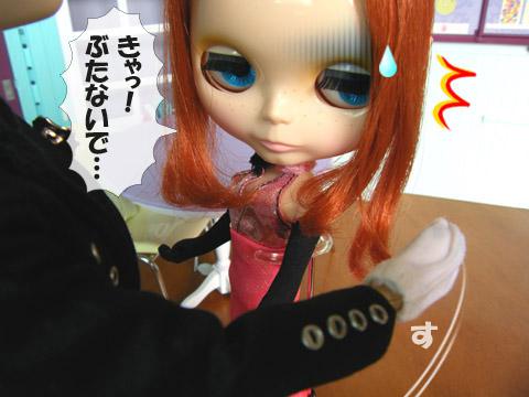 2011052116.jpg