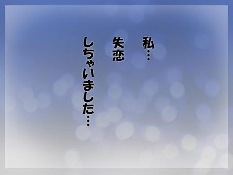 2011052844.jpg