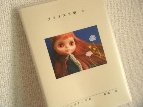 2011_05210165.jpg