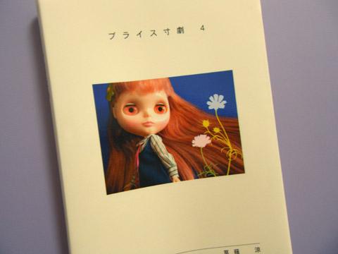 2011_05230015.jpg