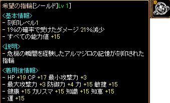 2010-09-06.jpg