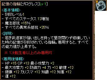 2010-09-08.jpg