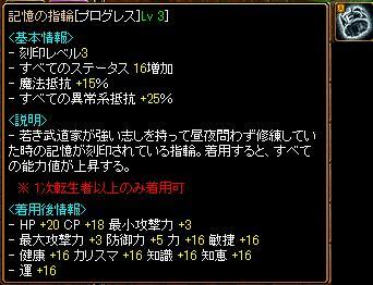 2010-09-12.jpg