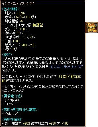 2010-09-16 ①
