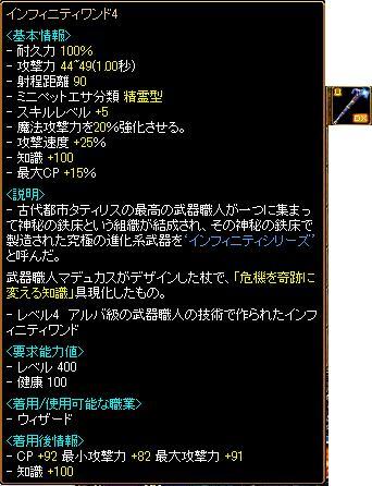 2010-09-16 ②