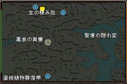 2010-09-18 ①