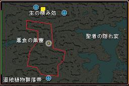 2010-09-18 ④