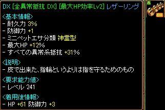 2010-09-19 ①