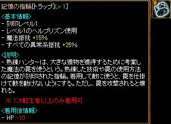 ②2010-09-19