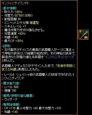 2011-01-13.jpg