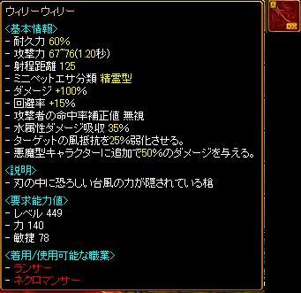 2011-01-24.jpg