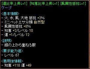 2011-02-11.jpg