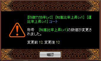 2011-01-20 ④
