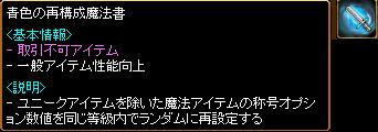 2011-01-20 ③