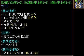 2011-01-20 ②