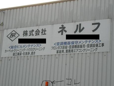 2011-01-27 ③