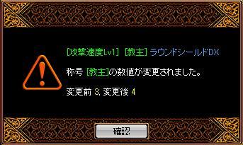 2011-01-30 ②