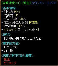 2011-01-30 ①