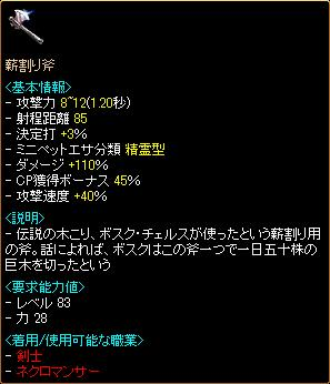 2011-01-31 ①