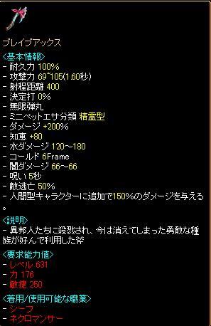 2011-02-04 ②