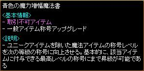 2011-02-10 ①
