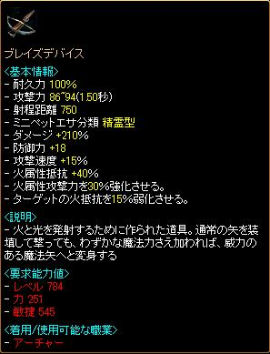 2011-02-12 ①