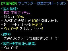 2011-02-15 ②