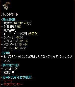 2011-02-22 ①