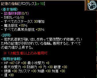 2011-03-03 ③