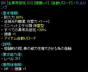 2011-03-08 ①