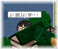 20131110_10.png