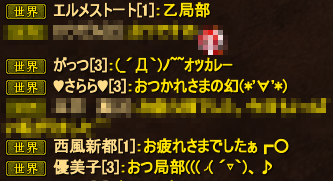 20131110_12.png