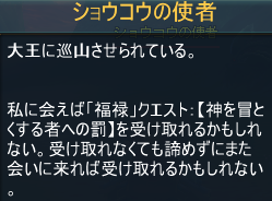 20131114_02.png