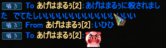 20131117_02.png